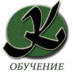 Обучение зеленый
